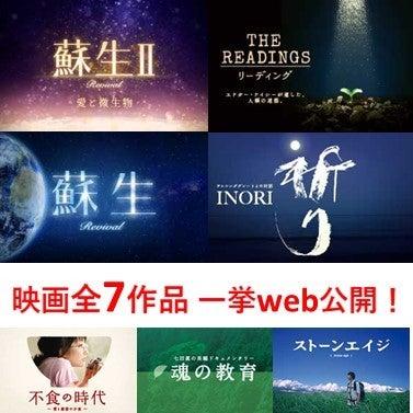 緊急告知!白鳥哲監督長編映画 全7作品がweb公開決定(4/24金~)!(◎_◎;)の記事より