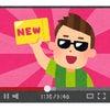 YouTubeデビューの画像