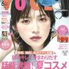 VoCE6月号掲載されました♡の画像
