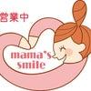 【営業中】ママズスマイル所沢店【現状】の画像