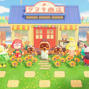 【あつ森】タヌキ商店リニューアルとアプデの画像