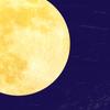 新時代へ!今日は願いが叶う「新月」です。の画像
