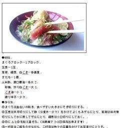 画像 料理家の脇雅世先生が発起人となりスタートした「料理リレー」ですが、今回「放課後等デイサービ... の記事より 2つ目