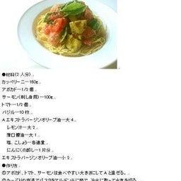 画像 料理家の脇雅世先生が発起人となりスタートした「料理リレー」ですが、今回「放課後等デイサービ... の記事より 1つ目