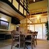 【古民家改修】築150年の家のリフォームの画像