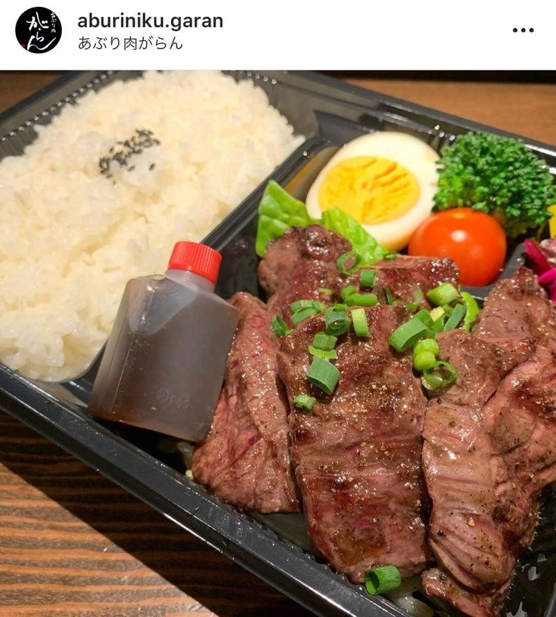 グルメ 周辺 金沢 駅