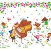 アイデア満載☆ピアノの先生の底力の画像