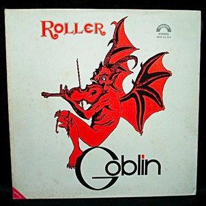 GOBLIN「〜〜 ROLLER 〜〜」★ 初のオリジナル・アルバム / #0121の画像