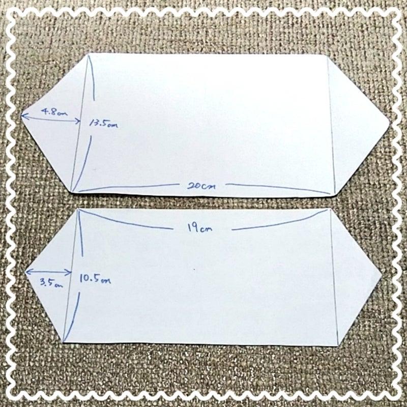 マスク ケース 型紙
