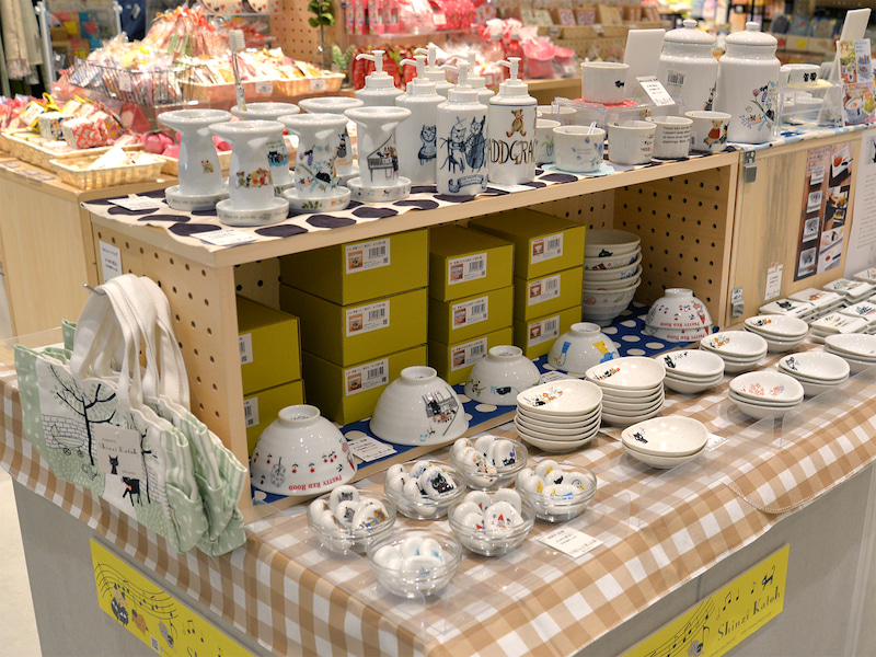 Shinzikatoh シンジカトウ かわいいココット お茶碗 ゼルポティエ