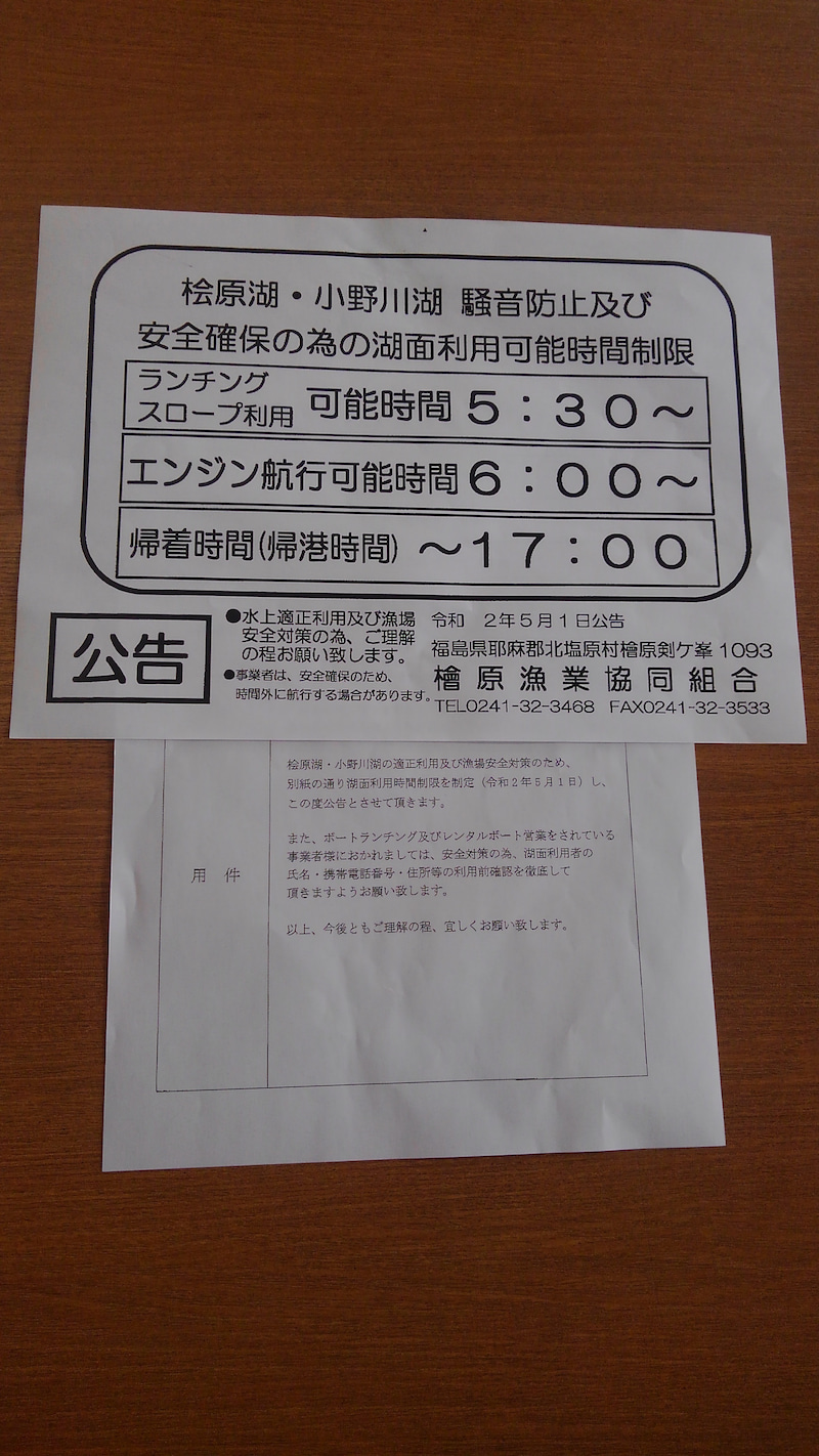 KIMG0961.JPG