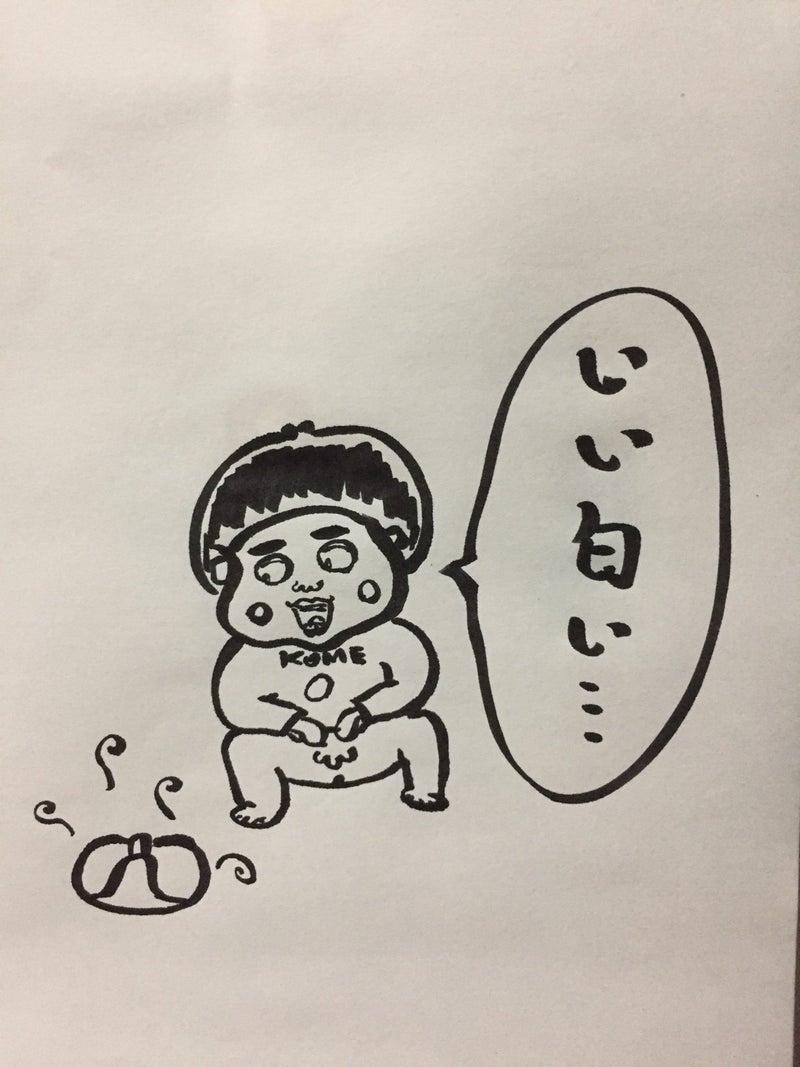 ねじ曲げる事実 | 笑福亭茶光オフィシャルブログ Powered by Ameba