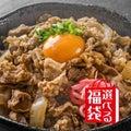 【お取り寄せ】リニューアル♪ お肉加工品3kg詰め合わせ #福袋