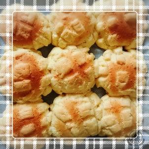 子どもとパン作りの画像