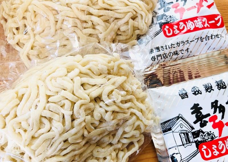 ラーメン ブログ 喜多方 喜多方老麺 まるや「喜多方ラーメン」
