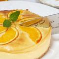 HiroMaruの楽しい料理とスイーツな日々