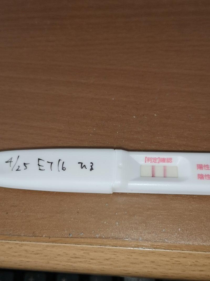 現象 妊娠 は 検査 薬 逆転 と