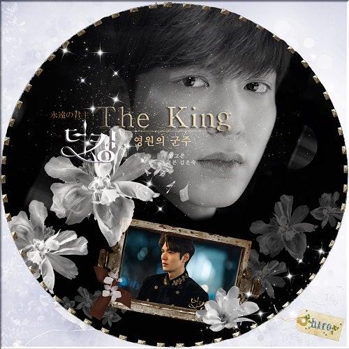 韓国 ドラマ king The