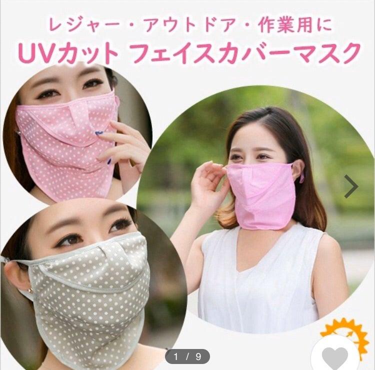 マスク 作り方 フェイス