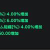通常メイズのEX難易度周回称号まとめ ※ヘルシティ周回の称号画像を追加して上げ直しの画像