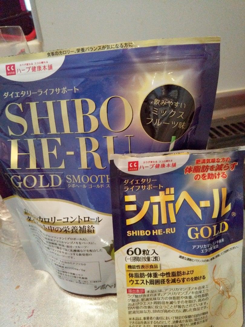 ゴールド シボ ヘール