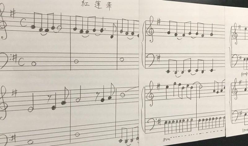 きめつの刃 ピアノ 楽譜 無料