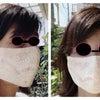 made in BASAC 立体布マスク販売しております。の画像