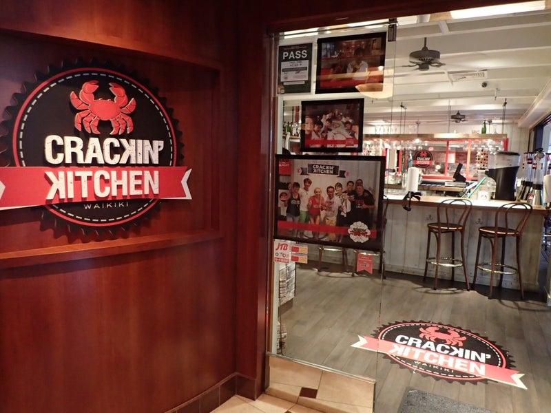 Crackin Kitchenで手掴みシーフード ゆうかの毎日どこでもパーティー気分 オーストラリア 東京