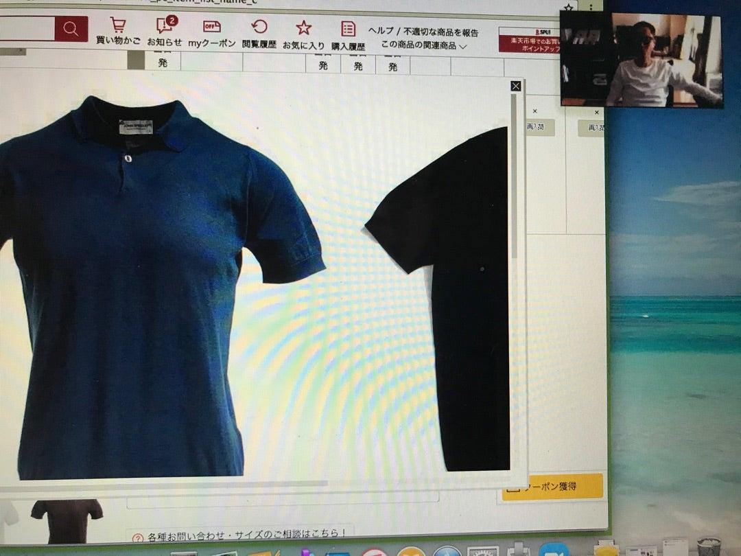 オンラインファッションコーディネートサービスがスタートしました!