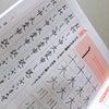 《第11回VENTUSブログ》No.16小山紗也加「新たな趣味」の画像