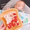 【子育て】次男坊10ヶ月!成長キロクと牛乳応援おやつの画像