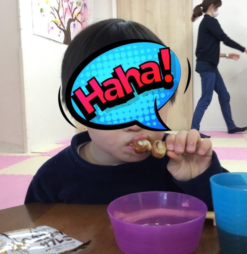 o1080111314749959269 - ♪4月24日(金)♪toiro戸塚