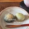 春のお菓子★よもぎ道明寺、うぐいす餅、桜餅、桜のレアチーズケーキ♪の画像