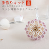 【商品番号:50110】薄紫はんくすSサイズ つまみ細工の作り方 正絹 縮緬 丸つまみで作るの画像