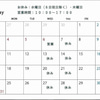 きみのイベント5月【備忘録】の画像