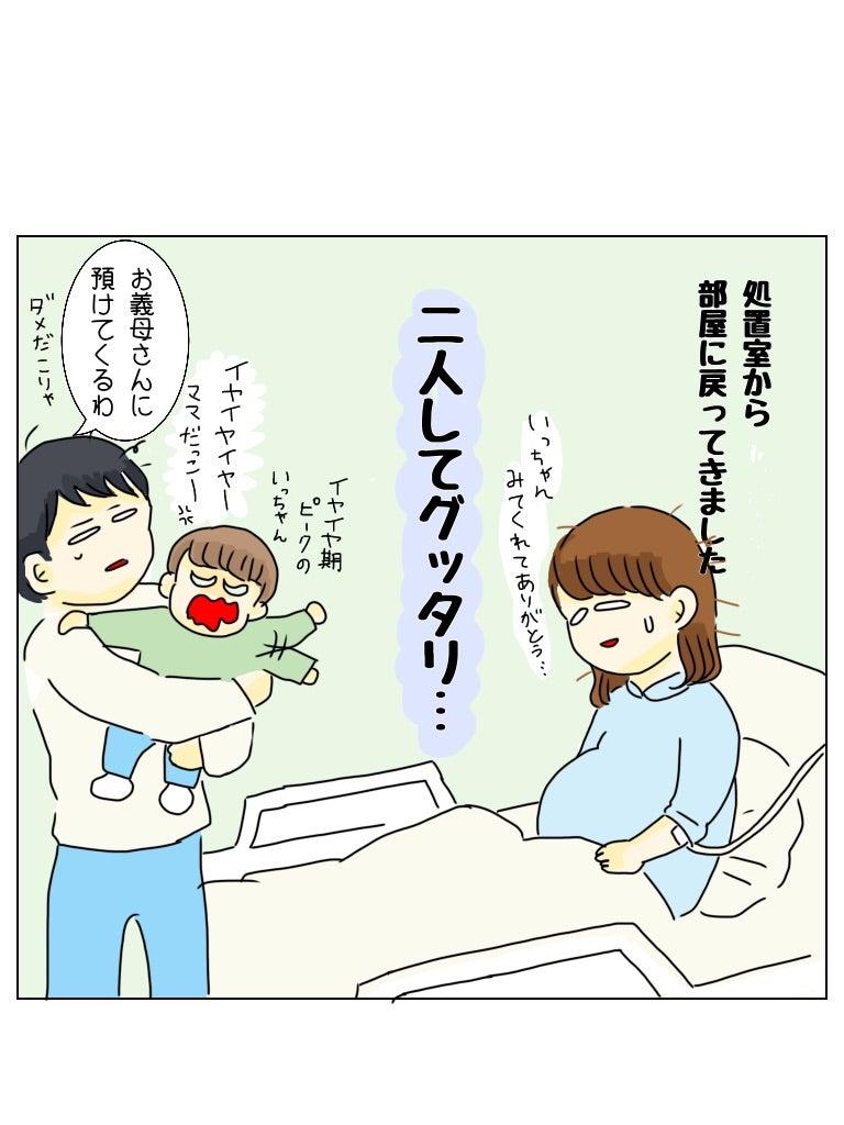ブログ なくなった 無痛ママ 3人目出産!初の無痛分娩予定が外出先で破水、想定外の子連れ出産に
