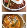 姫路エール飯の画像
