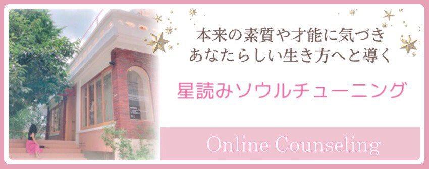 MAYUMI's hoshiyomi-soul tuning