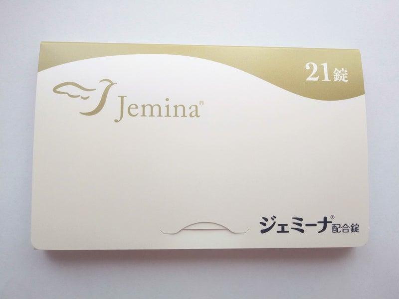 ジェミーナ pms