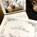 京都*亀岡✽おかま直伝よもぎ蒸し♡心と身体のデトックス✽lapin et feuilles
