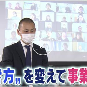 NHKおはよう関西☆HPで動画で見れます☆の画像