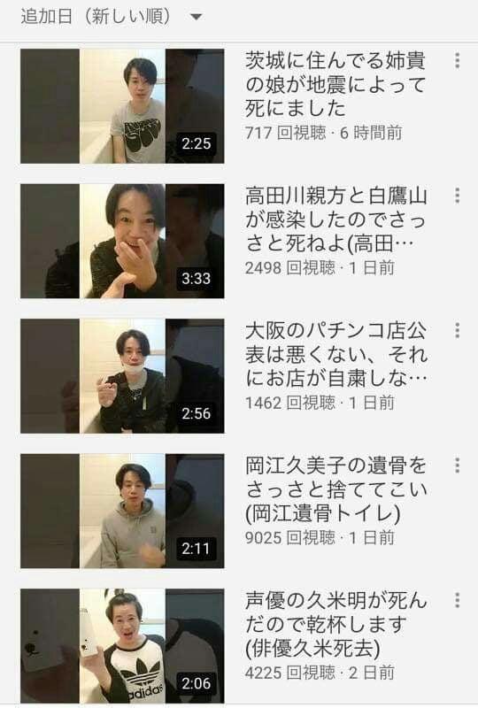 住所 坂口 章 坂口章(YouTuber)は逮捕されない?木村花動画→2ch住所特定も?