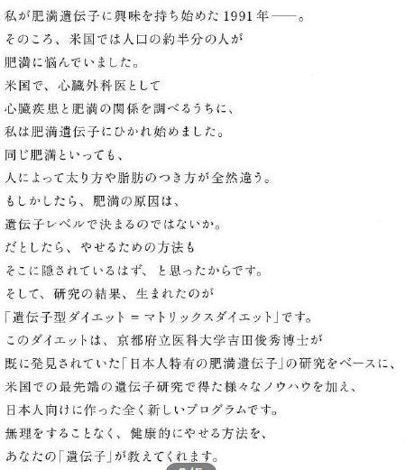 芹香 佐藤
