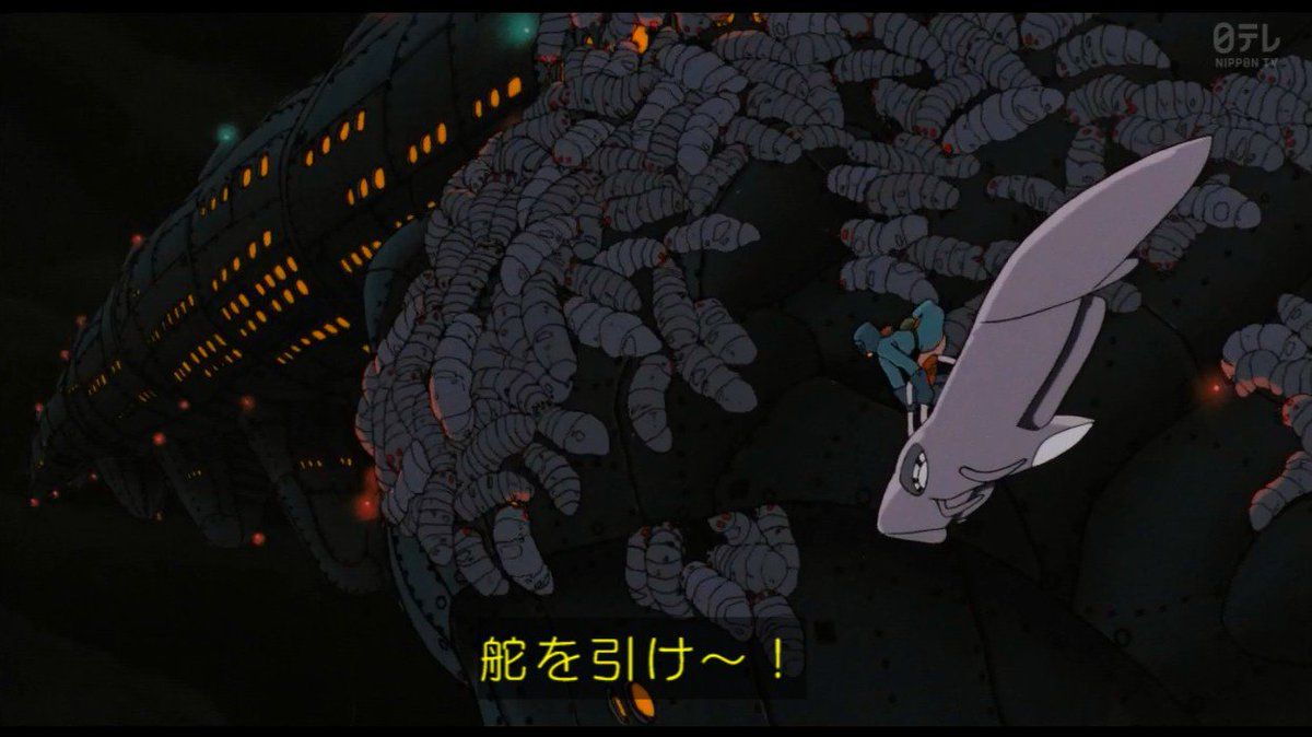 【風の谷のナウシカ】ペジテの姫ラステル ...