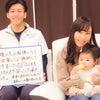 京都府 亀岡市で産後の骨盤矯正を受けた喜びの声(※免責事項 個人の感想です。)の画像