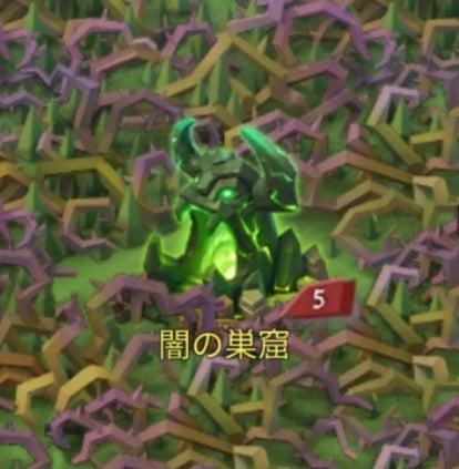 巣窟 ローモバ 〈ローモバ〉攻城兵器に隠された秘密
