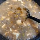 親子で作ろう!麻婆豆腐〜料理リレー2020に参加レシピ〜の記事より