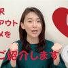 金沢のテイクアウトグルメをご紹介します!の画像