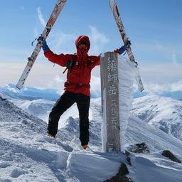 登山 トレッキングジャンル新着記事 2ページ目 Ameba公式ジャンル