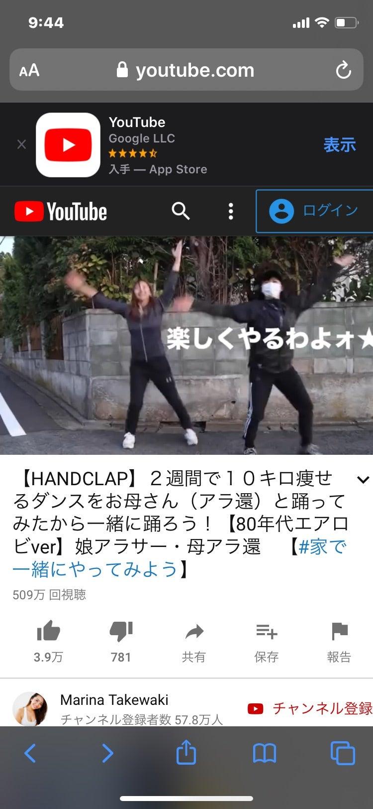 Youtube ハンド クラップ ダンス